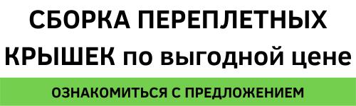 MahaPack